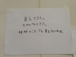 IMG_6636